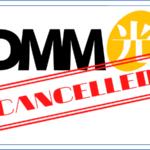 DMM光の解約方法・解約する時の注意点まとめ